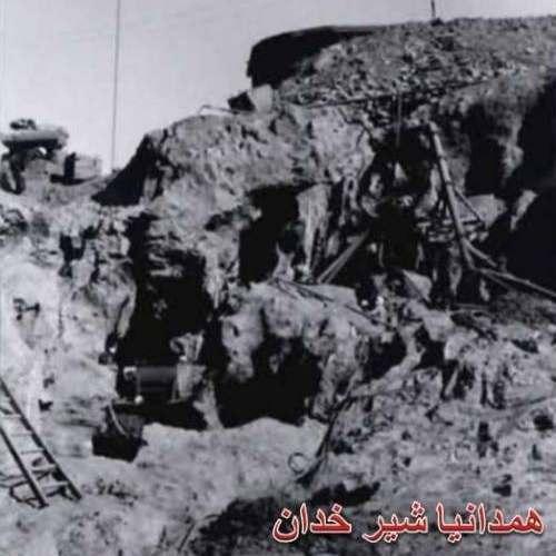 عکس های قدیم همدان