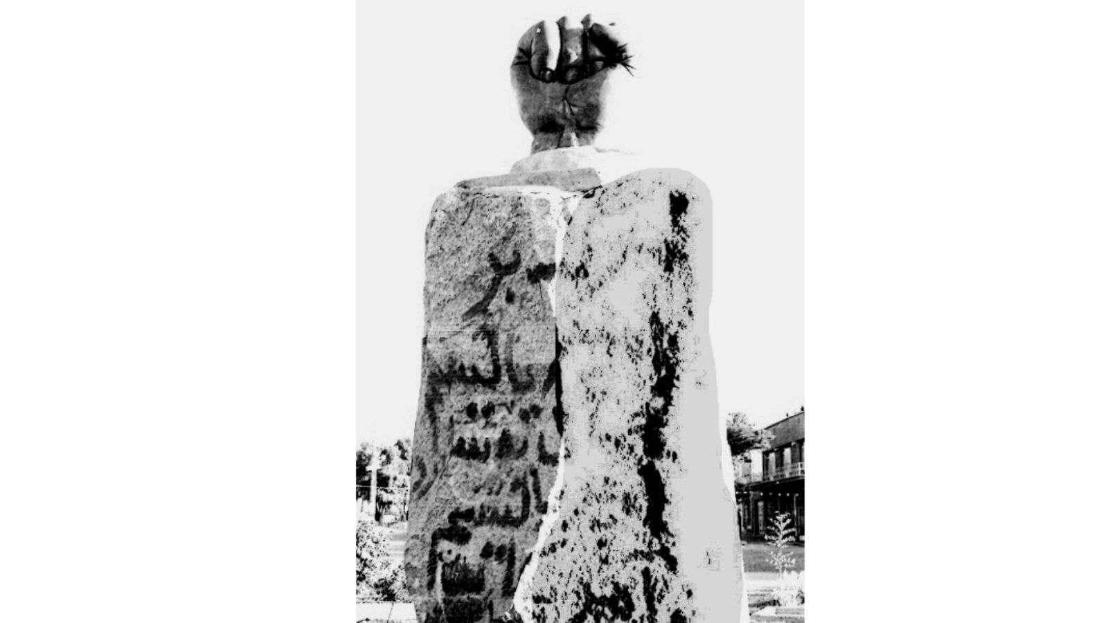 حکایت سنگ گرانیت نتراشیده نخراشیده
